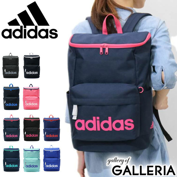 6256d02484d Qoo10 - adidas school bag daypack commuting backpack sports square ...