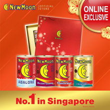 NEW MOON 4s Emerald VERSION 2 Giftset (AU7-10 pcs + RC + FMS + CKB)