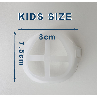 3D Mask Bracket (Kids Size 5PCs )