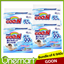 [GOO.N] Premium GOON Baby Wet Wipes 4 Packs of 70s x 3