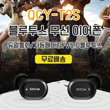 QCY-T2S Wireless Bluetooth Headset