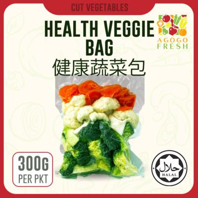 D02 Health Veggie Bag 健康蔬菜包