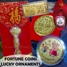 1 free 1!! 2019 CNY Cute Pig Lucky Fortune Coin Souvenir with Fortune Pouch Gold Ruyi Foil Silver Pi