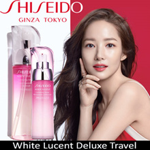Shiseido White Lucent Luminizing Infuser Lotion 75ml