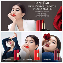 NEW LAUNCH! Lancome L Absolue Drama Matte -  Be Bold Be Matte
