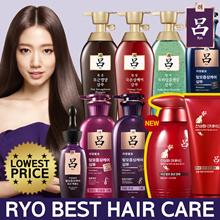 💜BEST PRICE $8.9 [Ryo] Best Shampoo / Hair Treatment / Anti Hair Loss / Hair Cushion / Jayang / Cheong-ah