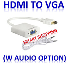 1.5m 3m 5m 10m monitor video cable VGA cable VGA3+2 line support 24inch screen K