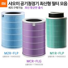 xiaomi air filter for xiaomi air purifier 1/2/2S/pro