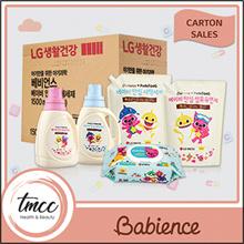 ★CARTON SALE + FREE GIFT★Babience Detergent/Softener/Bottlewash/Wipes/Shampoo/Lotion/Cream/Handwash