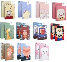 Great View Cover Case for iPad2 iPad3 iPad4 Korean Design cute animals
