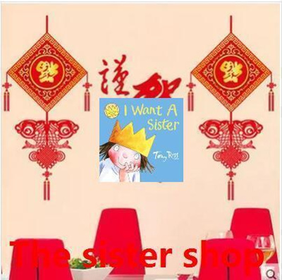 Chinese New Year Celebration Wall Stickers Shop Shop Window Glass Stickers New Year Decorations New