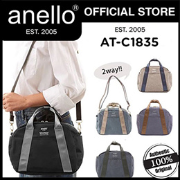 Japan Anello 2 Way Mini Boston Shoulder Sling Bag AT-C1835 (5 Colors available)