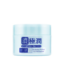 UV PERFECT GEL SPF50+ 90G 90G