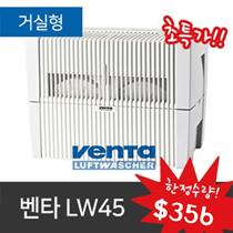 Kuponga ★ $ 366 ★ [Ventana] Venta LW 45 Venta air purifier free shipping + shipping 7045401 Black Ge