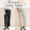 [NEW ARRIVAL] COUP S4 WOMEN CLASSIC LONG PANTS/ 4 COLORS_CELANA PANJANG WANITA / CELANA LINEN / KOREAN BRAND