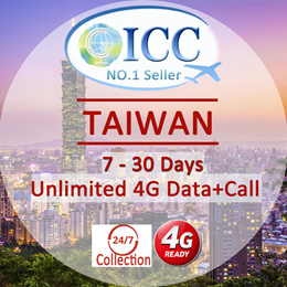 ◆ ICC◆【Taiwan·5 -30Days SIM Card 】(TPE Airport Pick Up) ❤ Unlimited 4GLTE+Call+Free Incoming call❤