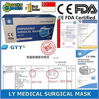 1Box LY Surgical Mask (40pcs)(FDA CE Certified)