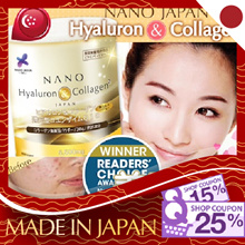 [BUY 3=$28.96ea* USE 25%+$20 COUPON] ♥#1 BEST-SELLING COLLAGEN ♥35-DAYS UPSIZE ♥SKIN SMOOTHENING