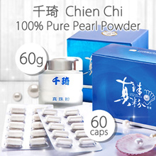 CHIEN CHI 千琦 100% Pure Nano-Grade Pearl Powder 60G Bottle/ 60 Caps ~ Internal or External Use