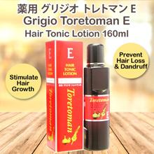 Promo!JAPAN Grigio Toretoman E Hair Grower Tonic Lotion 160ML-  Stimulates Hair Growth/Prevents H