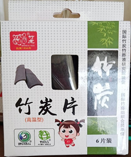Bamboo Charcoal Water Cleaning Plate
