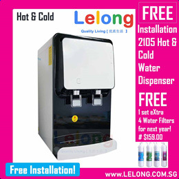 SNS2105 Filtered Water Dispenser Hot  Cold Korea 4 Water Purification System Water Dispenser