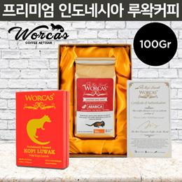 Premium Coffee Luwak Liar  100 gr   100% Authentic Kopi from Indonesia