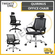 Quirinus Office Chair/Study Chair / Ergonomic Design/Gaming Chair