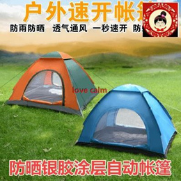 Automatic 3-4 automatic outdoor tent camping double single family 2 seconds billing rain