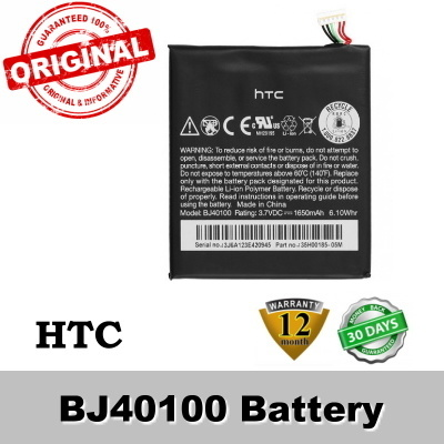 Qoo10 Htc One S Battery Mobile Accessories