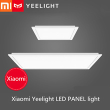 Xiaomi Yeelight ceiling light LED Panel Light  Without Remote Control 1.3 CM Slim Panel