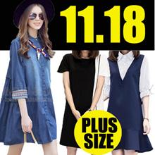 【11.18】QXPRESS 2017 NEW PLUS SIZE FASHION LADY DRESS blouse TOP PANTS skirt