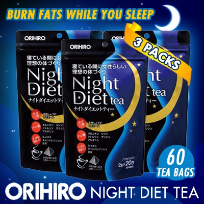 Qoo10 Night Diet Tea Diet Wellness
