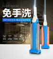 *FREE Shipping* 360 degress Double Sided Mop (36CM)