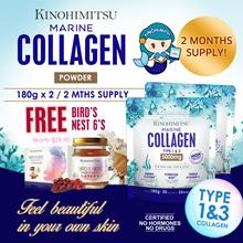 Kinohimitsu Marine Collagen Powder 5000mg(2 MTH SUPPLY) TYPE 1n3 COLLAGEN *Fat Free*+Free Birds Nest