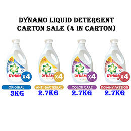 [[Carton Sale]] Dynamo Power Gel Detergent 2.7kg/3kg *4 in carton *4types