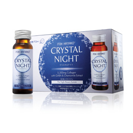 BUY 10s FREE 10s🥂ITOH HANAKO Crystal Night Collagen 10s🥂20 Day Supply