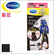 Dr Scholl Medi Qtto Body Shape Graded Compression Tights (Made in Japan)(A99600933)