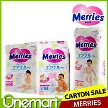[MERRIES] Carton Sales ★ Tape NB/S/M/L/XL Walker L/XL/XXL★ MADE IN JAPAN ☆