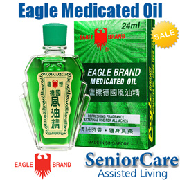 Famous Singapore Eagle Brand Universal Medicated Oil - Giddiness Headache Stomachache Blocked Nose