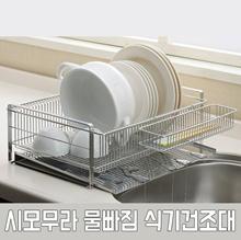 Japan Shimomura water drop dishwashing machine 35370 / Japanese fastball