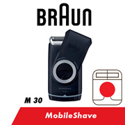 Braun Mobile Shave M30 Battery Operated Electric Mens Shaver Travel Shaver - 1 Year Warranty