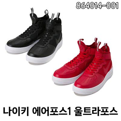 size 40 dfa91 93508  NIKE  AIR FORCE 1 ULTRAFORCE MID Nike Air Force 1 Ultra Force Mid 864014