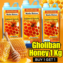 2 Kg Madu Hutan Kalimantan Gholiban Plus Bee Pollen Dan Royal Jelly 1 Kg