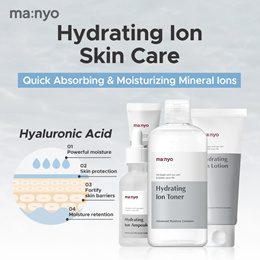 🖤2020 NEW ARRIVAL🖤 [MANYO FACTORY] HYDRATING MINERAL WATER ION SKIN CARE COLLECTION