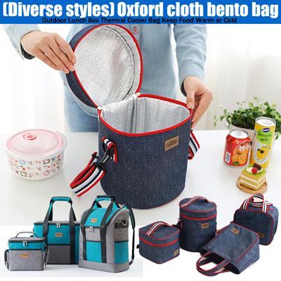 New Disney Tsum Tsum Thermal Cooler Bag Bento Lunch Bag Japan