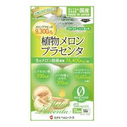 Minami Japan Healthy Food Plant Placenta Melon 62 Capsules