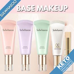 [sulwhasoo] base makeup/makeup balancer/cc emulsion/essential concealer stick