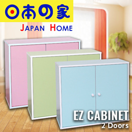 EZ Cabinet 2 Doors | Pale Blue | Pale Green | Pink | 70.2 x 29 x 60cm | Storage | Home Organization