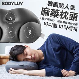 Creative Deep Sleep Addiction 3D Neck Pillow Washable Polyester Pillowcase Cover Travel Pillows Neck